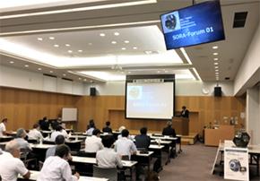 イベント「SORA-Forum01」(2019.9.12)